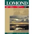 LOMOND fotopapīrs A4 LP0102003