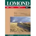 LOMOND fotopapīrs A4 LP0102002