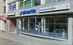 Sinertas ofiss Liepājā